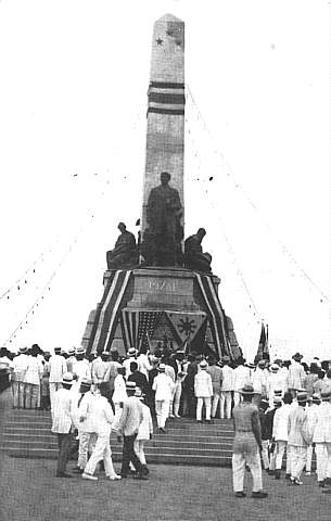 A typical Rizal Day celebration held many years ago.