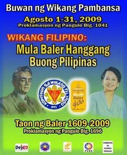 MULA BALER HANGGANG BUONG PILIPINAS