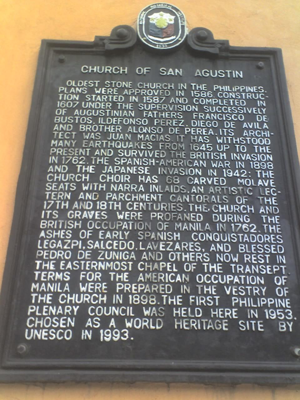 CHURCH OF SAN AGUSTÍN