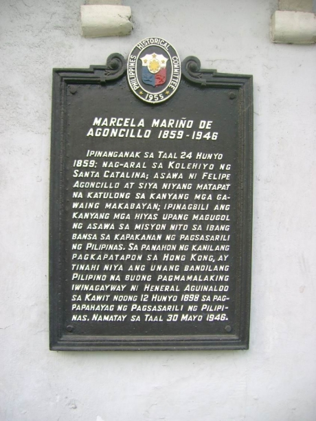 Historical marker at the ancestral home of Doña Marcela Mariño de Agoncillo, the principal seamstress of the first and official Philippine flag.